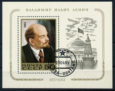 SSSR ʘ/1984 Mi. Block 174 Lenin , /E3/