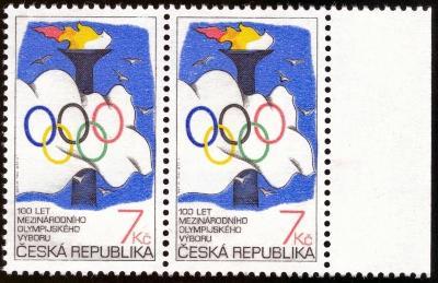 POF. 46 - 100 LET MOV - KRAJOVÁ 2-PÁSKA S DV 29/2 (T7590)