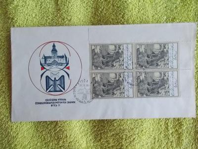 Pamětní razítko FDC Obálka Bytča 1977 Slovensko Výstava známek čtyřblo