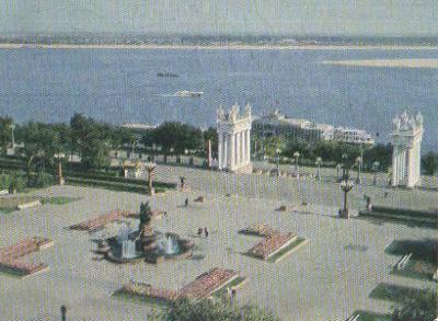SSSR - Volgograd - 1976
