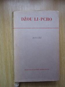 Džou Li-Pcho - Bouře (1. vydání 1951)