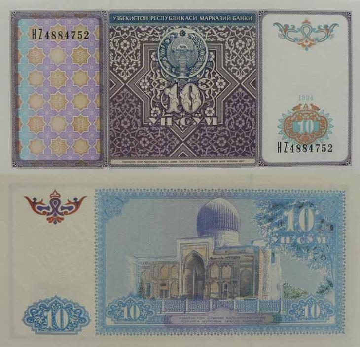 Uzbekistán 10 sum P76  UNC - Bankovky