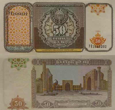 Uzbekistán 50 sum P78    UNC