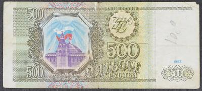500 rubl 1993 s.Ke