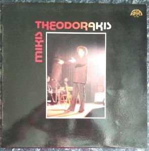LP Theodorakis - Mikis Theodorakis