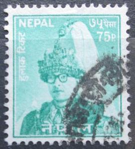 Nepál 1967 Král Mahendra Mi# 210 0079