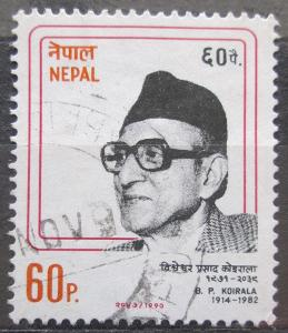 Nepál 1990 B. P. Koirala, politik Mi# 511 0079
