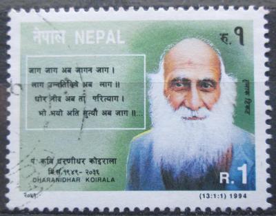 Nepál 1994 Dharanidhar Koirala, básník Mi# 579 0079
