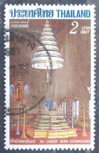 Thajsko 1988 Královský trůn Mi# 1260 0079