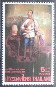 Thajsko 1988 Král Rama V. Mi# 1246 0080