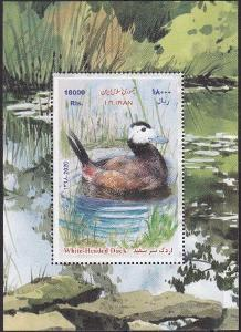 Írán 2020 Známky Aršík ** ptactvo kachna