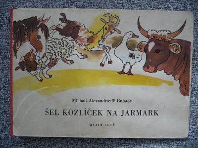 Starodávné leporelo Šel kozlíček na jarmark - rok 1982