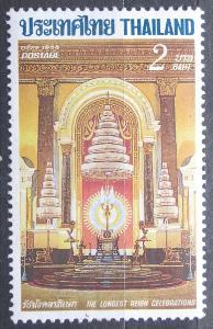 Thajsko 1988 Královský trůn Mi# 1263 0080