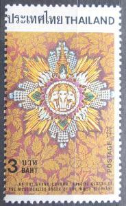 Thajsko 1988 Královský řád Mi# 1286 0080