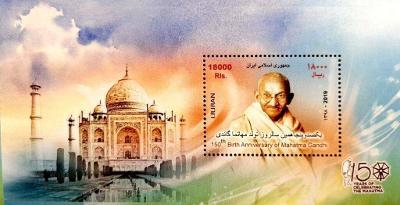 Írán 2019 Známky Aršík ** Mahátma Gándhí