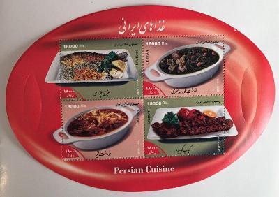 Írán 2019 Známky Aršík ** tradiční jídlo gastronomie