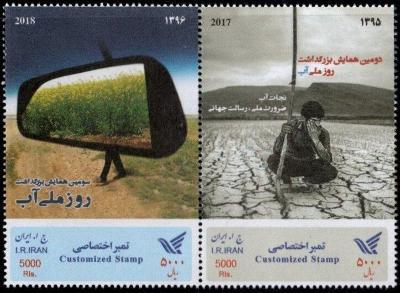 Írán 2019 Známky ** voda poušť rostliny