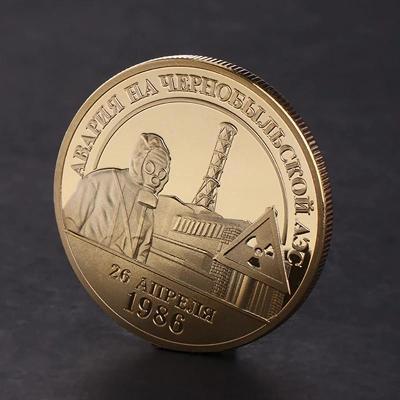 Pamětní mince - Nuclear Incident 1986 Chernobyl