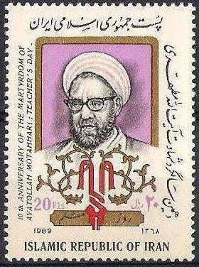 Írán 1989 Známky Mi 2339 ** filozofie mučedník