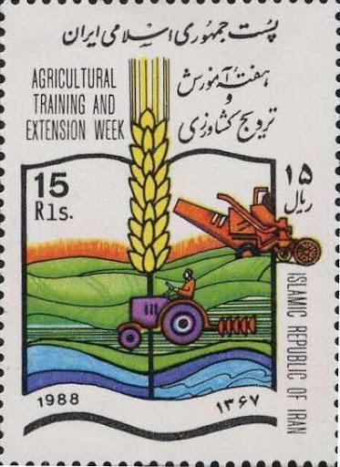 Írán 1988 Známky Mi 2315 ** zemědělství vzdělání