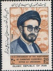 Írán 1988 Známky Mi 2299 ** mučedník duchovní