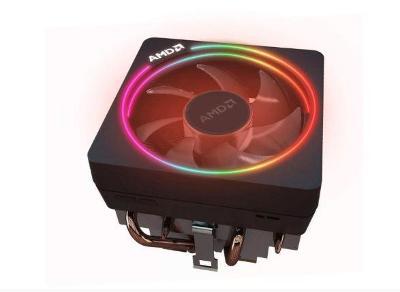 Chladič WRIGHT PRISM RGB pro AMD