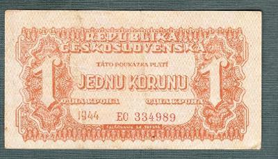 1 korun 1944 serie EC neperforovana