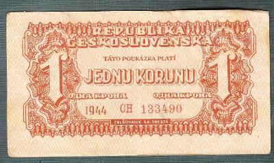 1 korun 1944 serie CH neperforovana