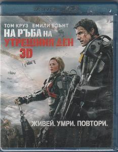 Na hraně zítřka (2014) Blu-Ray 3D (CZ dabing, CZ titulky)