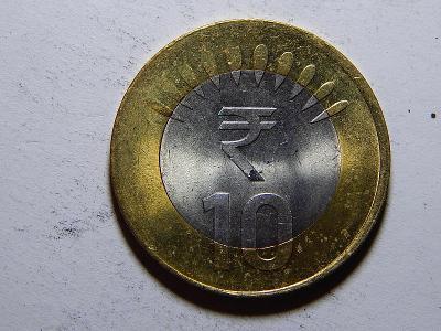 Indie 10 Rupees 2017 diamant XF č33391