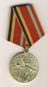 Medaile SSSR pro účastníka k Výročí vítězství - XXX let 1945- 1975 .