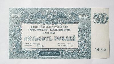 Rusko 500 rubl 1920 série AM krásná