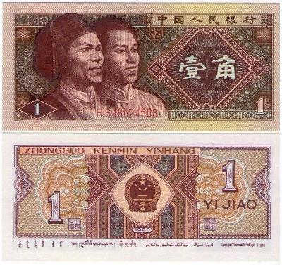ČÍNA 1 jiao 1980 UNC