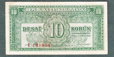10 kčs 1950 serie I NEPERFOROVANA stav 1