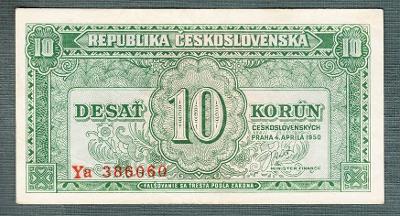 10 kčs 1950 serie YA NEPERFOROVANA