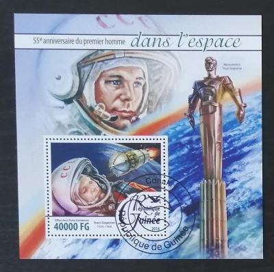 Guinea 2016 CTO aršík, 55 let prvního člověk ve vesmíru, Gagarin