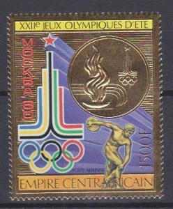 Centrální Afrika 1979, známka LOH Moskva na pozlacené fólii, svěží,
