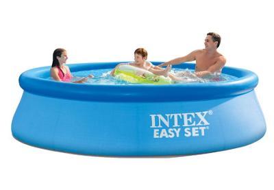 Bazén Intex s nafukovacím okrajem 305 x 76 cm - samostatný