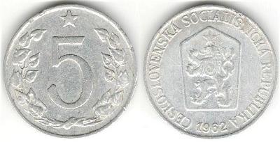 5 h 1962