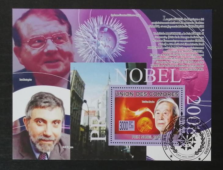 Komory 2009 CTO aršík, Osobnosti, nobelisté a astronomie - Filatelie