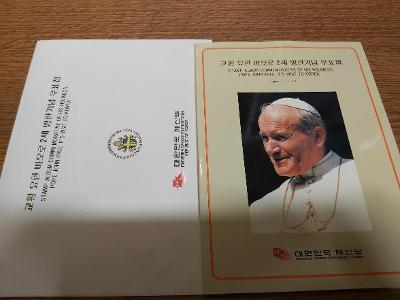 Papež ,návštěva Korea 1988+ svaté obrázky poutních míst