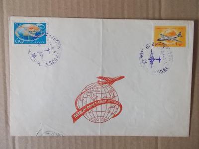 Dopis filatelie Rusko Sovětský Svaz 1958 letecká První let Egypt Káhy