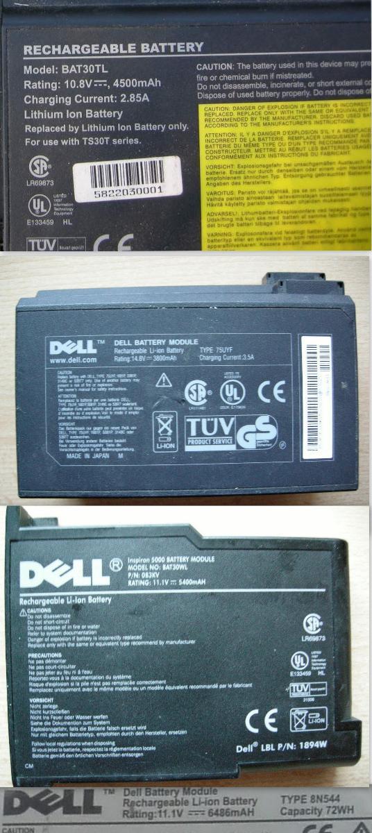 Originální baterie pro notebooky DELL  řady Inspiron  - Notebooky, příslušenství