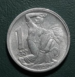 1 koruna ČSR - 1952 - Al, 1.30g, 21.0 mm, aut. O. Španiel