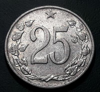 25 haléřů - ČSSR (nový státní znak) - 1963 - Al, 1,43 g, 24 mm