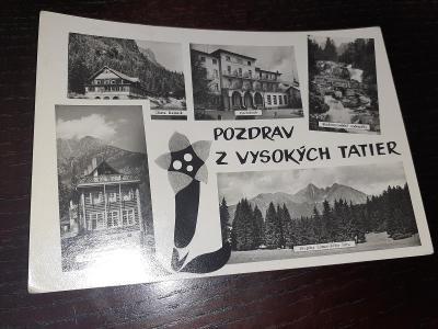 Pohlednice z roku 1963 Pozdrav z Vysokých Tatier, prošlé poštou.