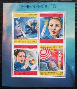 Guinea 2014 Vesmírná mise Šen-čou 10 Mi# 10237-40 Kat 20€ 2372