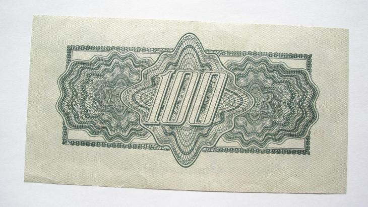 100 koruna 1944 série MO neperforovaná - Bankovky
