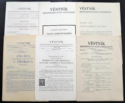 ČSR I - POŠTOVNÍ VĚSTNÍKY, MINISTERSTVO, 6 KS, VŠE NAFOCENO (S1806)