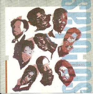 CD SOROKAS - SOROKAS
